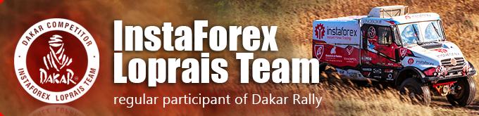 Official Dakar Rally Team - InstaForex Loprais Team